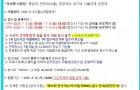 通知:71届TOPIK韩国考点报名将于7月3日开始~