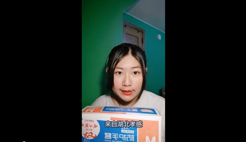 给予刘同学免费健康包