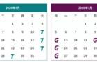 留学考试重磅消息:7月雅思、托福、GRE复考!这些地方可先考