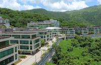 香港教育大学硕士留学