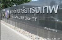 从兴趣出发,恭喜周同学获得曼谷大学offer!