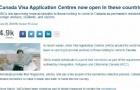 加拿大已对含中国在内25个国家开放签证中心!
