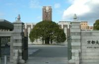 日本帝国大学语言要求