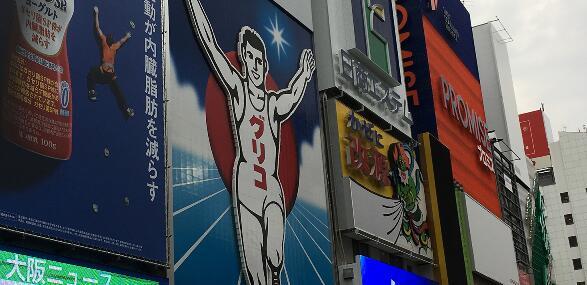 拒绝误导信息!日本留学生明年才能入学?