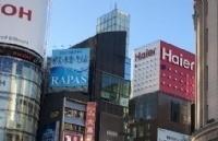 日本各大、小城市工资