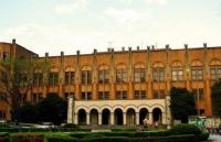 一所走在时尚前列的新型大学,青山学院大学!