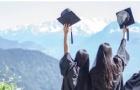 SEG学生福利丨 最强线上就业平台,瑞士双程机票,安排!