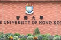 香港大学多个专业再延期!近期还想申请香港的同学不要错过!