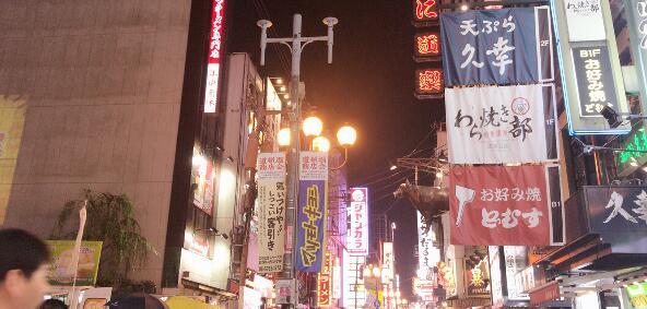 日本沼田市面向大学生推出新的奖学金制度