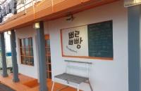 在韩留学,是住宿舍好还是租房子好?