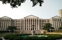 统计:韩国4年制大学新生底层家庭学生比例增加