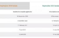 INSEAD高商、ESSEC高商2021年申请时间公布