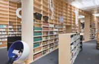 日本最早的语言学校之一:京都国际学院