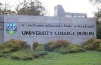 爱尔兰都柏林大学录取要求公布,中国学生想申请究竟有多难?