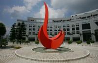 香港科技大学信息系统管理学硕士课程申请条件介绍