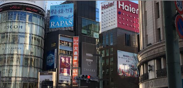 """日本最新版""""适宜居住地""""排行榜!第一名竟然不是东京"""