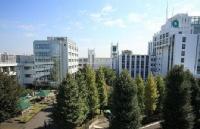 以亚洲做名字的亚细亚大学,这所大学你了解吗?