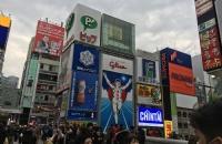 """大阪将建设成除东京都外,第二个""""具有首都职能的城市圈""""!"""