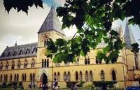 什么样的人才有资格上牛津大学?