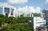 香港科技大学怎么考