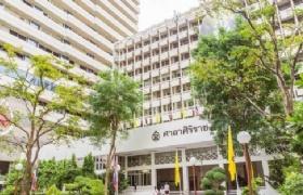 来泰国留学,应该具备哪些基本能力?
