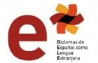 巴塞罗那自治大学推出DELE/SIELE备考课程,欲报从速!