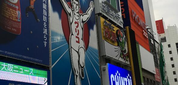 日本入境新规:留学生8月入境指日可待!