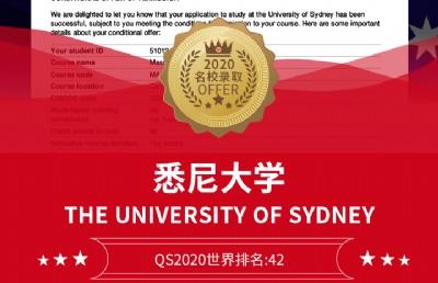 疫情挡不住留学梦,多所澳洲八大院校抛出橄榄枝!