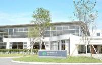 日本这所有名又小规模的大学,别小看了它,评价出乎意料的高!