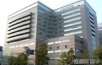 日本顶尖研究型综合国立大学,九州大学!