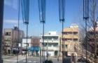 隶属于日本政府文部科学省的学校,千驮谷日本语学校!