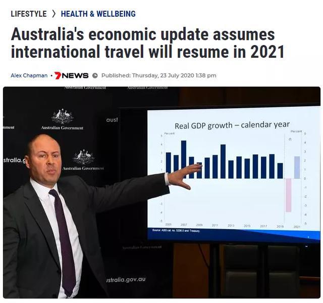 最新!澳政府拟明年1月开放边境!中澳航班增加!