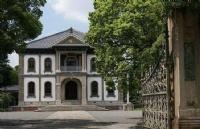 日本这所大学建校于明朝末年,号称宗教大学中的哈佛!