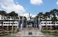 """亚洲大学在韩国""""大学就业及创业""""评价中综合排名第6位!"""