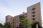 日本三重县综合性国立大学,三重大学!
