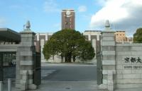 认真和努力终会迎来曙光 成功获得京都大学offer!