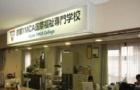 课外活动丰富的日本语言学校,京都YMCA国际福祉专门学校!