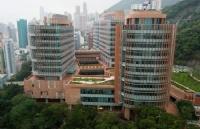 坚持铸就最后的成功!逆袭拿下香港第一大学的offer