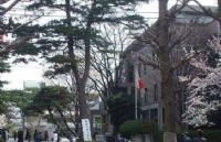 从幼儿园到大学贯通的日本私立贵族学校――成城大学