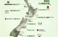 2020新西兰留学奖学金秘籍!用新西兰政府的钱读书!