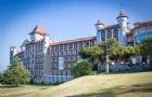 SHMS酒店管理硕士申请 | 跨过国界线,我从德国走到了瑞士