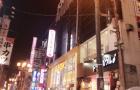 速来围观!在日本留学究竟要花多少钱?