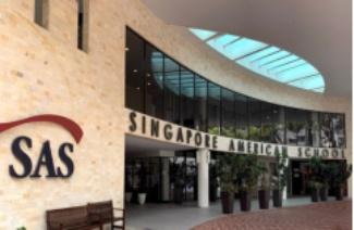 新加坡美国学校