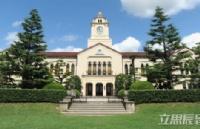关西学院大学:连续六年日本就职排名TOP1