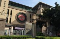 香港岭南大学持续教育学院