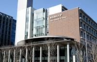 大隐隐于市的东京理科大学,开门是闹市,关门研究室!