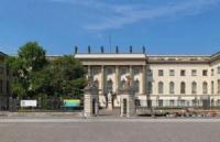 深层分析――德国私立大学的发展逻辑!