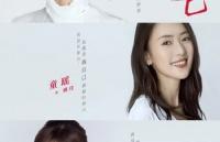 《三十而已》中王漫妮在�Y尾中�x�裼��留�W,十�f�K真的���?
