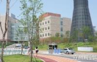 打造面向东北亚中心的国际性大学,仁川国立大学!