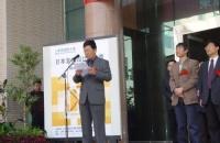 东京造形大学学部外国人留学生入试募集要项公开!